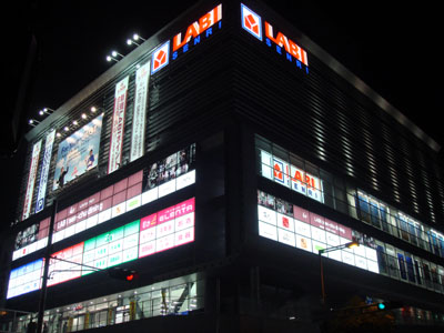 080312_ヤマダ電機・LABI千里