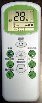 081122_ヤザワコーポレーション 大きいボタンのエアコンリモコン(RC-14W)