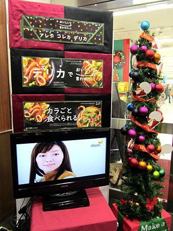 151200_ダイエー吹田店