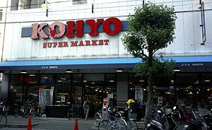 060613_鮮度館コーヨー(KOHYO・光洋)