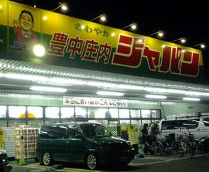 060618_japan.jpg