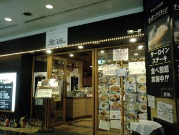 060820_sakon.jpg