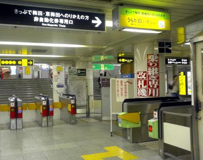 060907_nishiumeda.jpg
