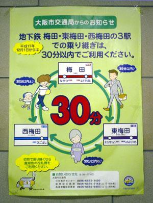 060907_poster.jpg