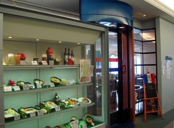 061204_restaurant.jpg