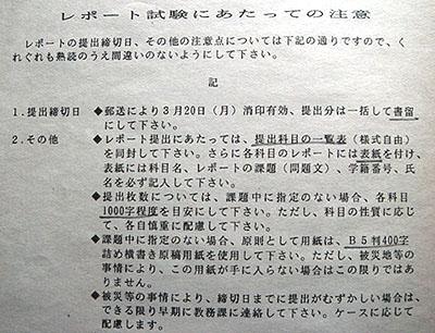 070117_report.jpg