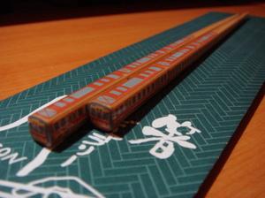 070403_電車箸