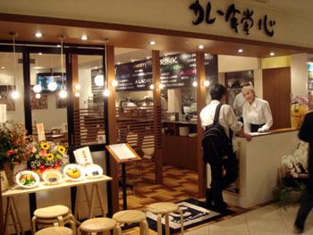 070419_カレー食堂「心」なんばパークス店