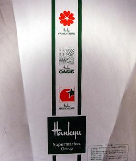 070802_阪急スーパーマーケットグループ レジ袋