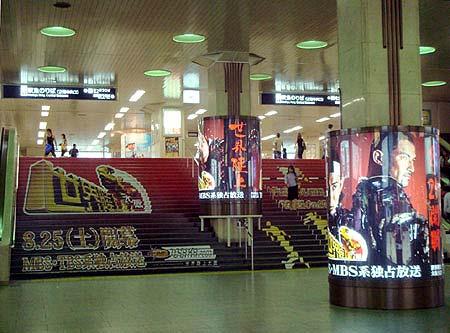 070826_MBS・TBS系「世界陸上大阪」広告
