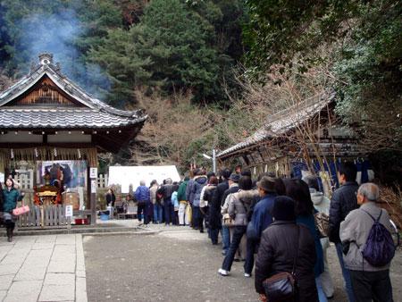 080104_大豊神社