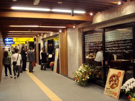 081019_渡辺橋駅「MINAMO」