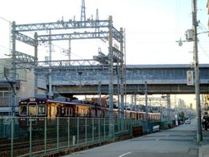 081126_阪急と新幹線の立体交差