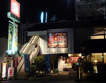 090422_喃風 西向日店
