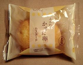 100428_菊家「かすた卵」