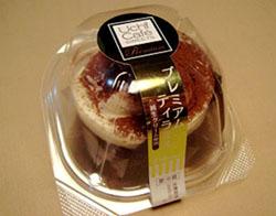 101017_ローソン「プレミアムティラミス」(Uchi Cafe sweets・ウチカフェスイーツ)