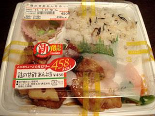 110130_セブンイレブン「鶏の甘酢あん弁当」