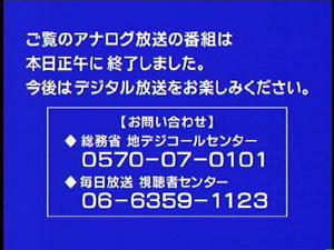 110724_mbs_b.jpg