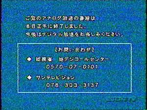110724_sun_b.jpg