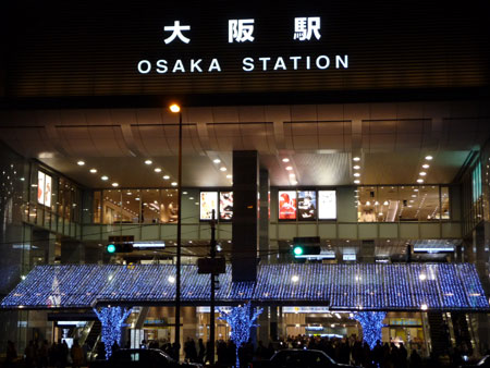111122_大阪ステーションシティ・レインボークリスマス