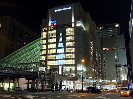111213_大阪ステーションシティ
