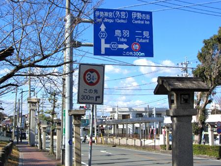 131212_三重県道37号線・石灯籠