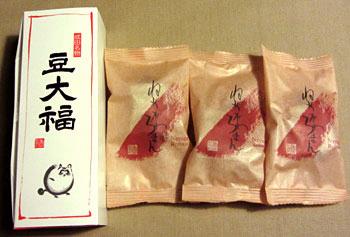 140203_菓匠香月「豆大福」「ねやがわろまん」