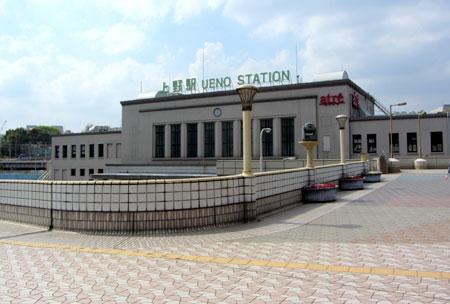 140409_JR上野駅