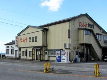 141017_12sakaeshokudou.jpg