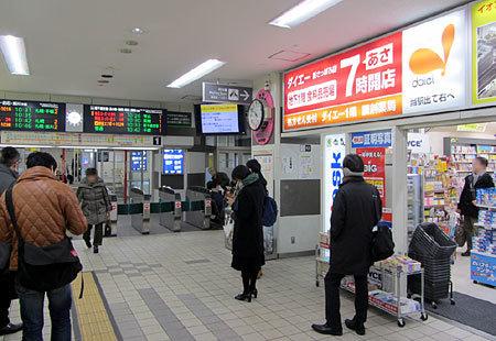 150311_4shisapporoeki.jpg