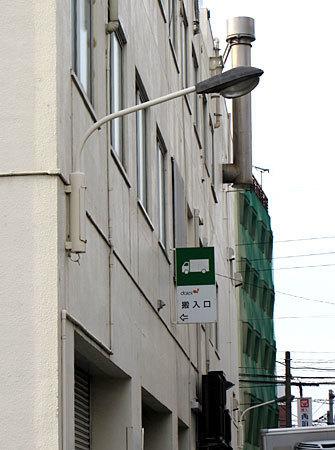 150424_ダイエー今池店
