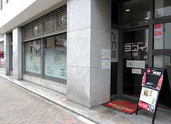 150424_スパゲッティ・ハウスヨコイ 錦店