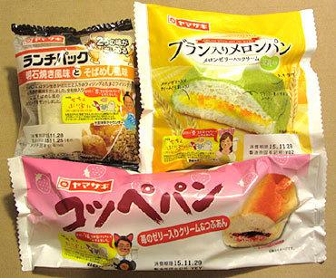 151128_山崎製パン・ちちんぷいぷいコラポ・ラッキーパン