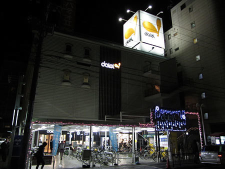 160100_ダイエー江坂公園前店