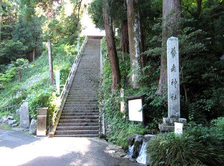 160602_養老神社