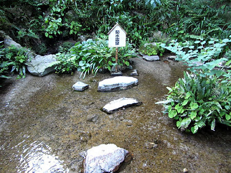 160602_菊水霊泉