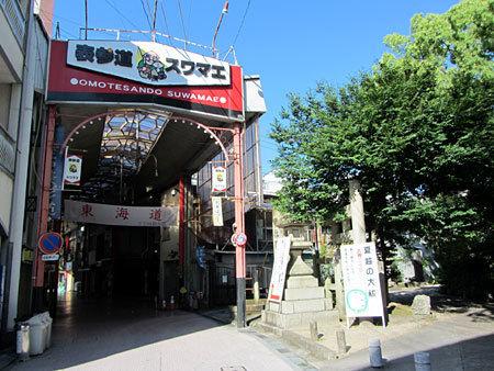 160602_表参道スワマエ商店街
