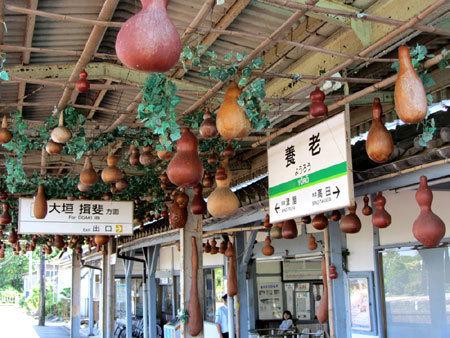 160602_養老駅