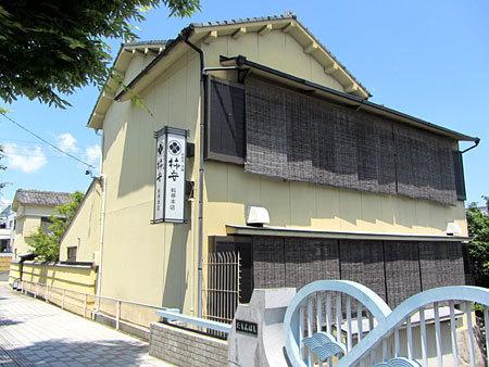 160603_柿安料亭本店