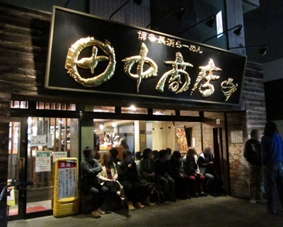 170409_田中商店 本店