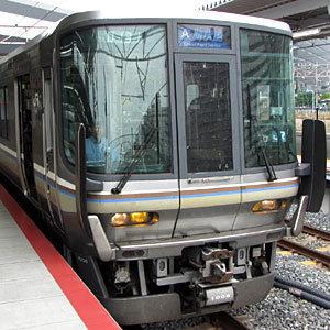 170524_223系・新大阪駅