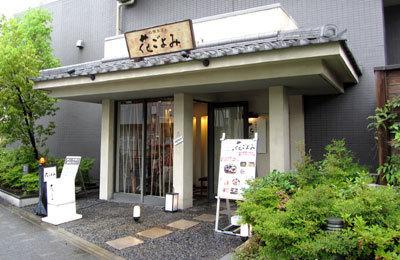 170526_白壁カフェ花ごよみ