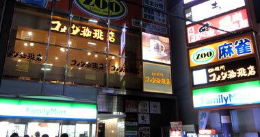 170630_コメダ珈琲店 西心斎橋店