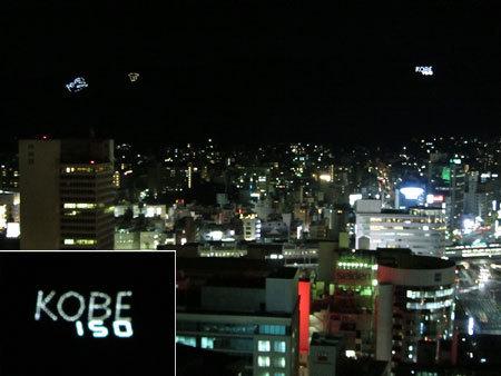 171124_3kobeshiyakusyo2.jpg