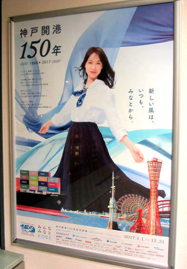 171124_4kobeshiyakusyo3.jpg