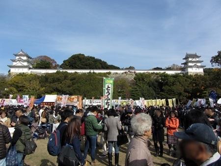 171125_2017西日本B-1グランプリin明石