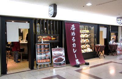 180405_ダイヤモンドカリー・大阪駅前第3ビル