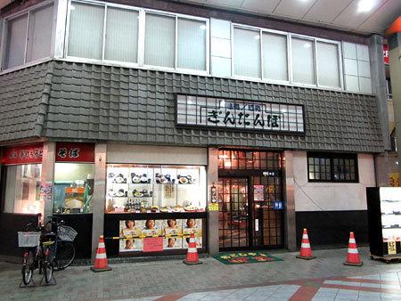 180420_ぎんたんぽ