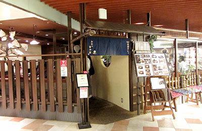 180511_Cafe婆沙羅 うさぎ堂・近鉄百貨店上本町店