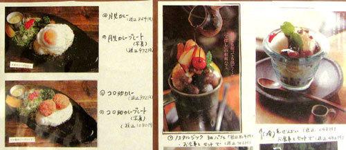 180511_Cafe婆沙羅 うさぎ堂・メニュー